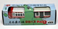 ★チョロQ 宗谷バス「宗谷バス50周年記念」限定品 2台セット