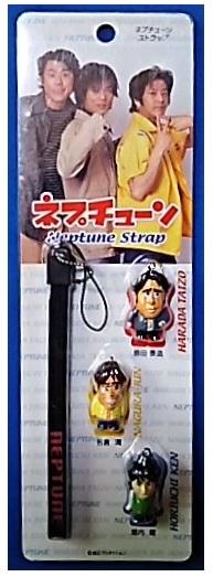 ネプチューン ストラップ(原田泰三・名倉潤・堀内健)