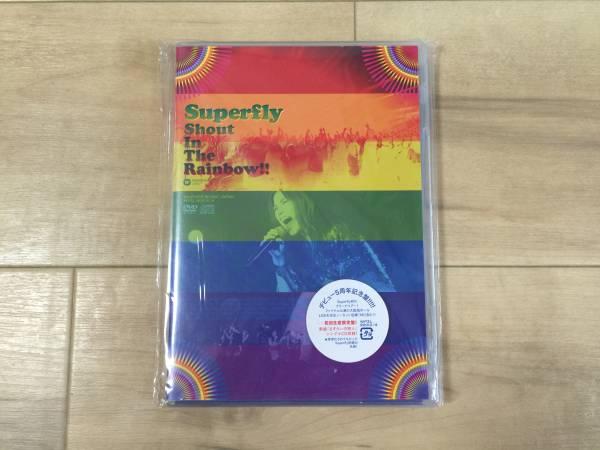 ★Superfly Shout In The Rainbow!! 初回限定盤 2DVD+CD★ ライブグッズの画像