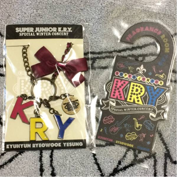 【新品未開封】KRY イニシャルチャーム&フレグランス ルームタグ ライブグッズの画像