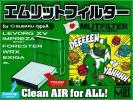 WRX S4 エムリット エアコンフィルター 花粉/PM2.5/ホコリ