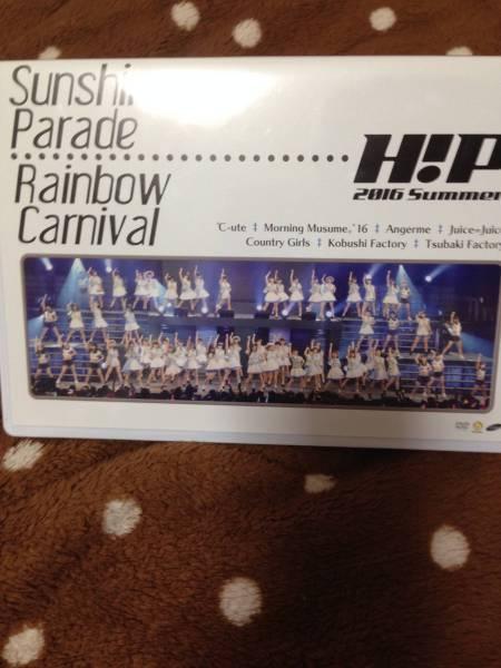 ハロプロ 2016夏sunshine parade.rainbow carnival DVD2枚組 ライブグッズの画像