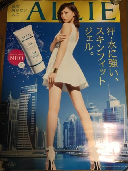 【大判】 西内まりや 非売品 ポスター B1 グッズの画像
