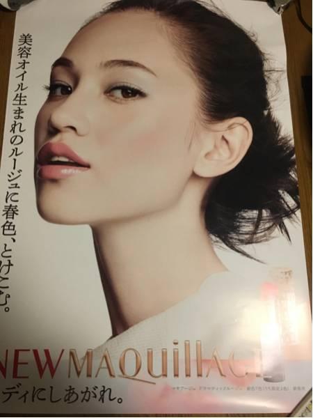 【非売品】 水原希子 マキアージュ ポスター B1 グッズの画像