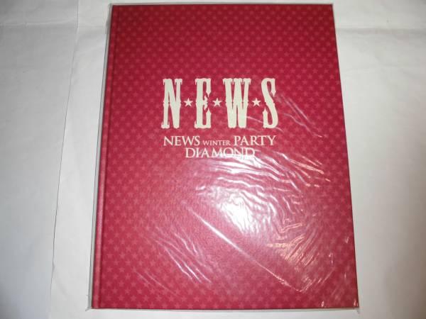 [即決] NEWS DIAMOND 2008-2009 パンフレット ジャニーズ グッズ