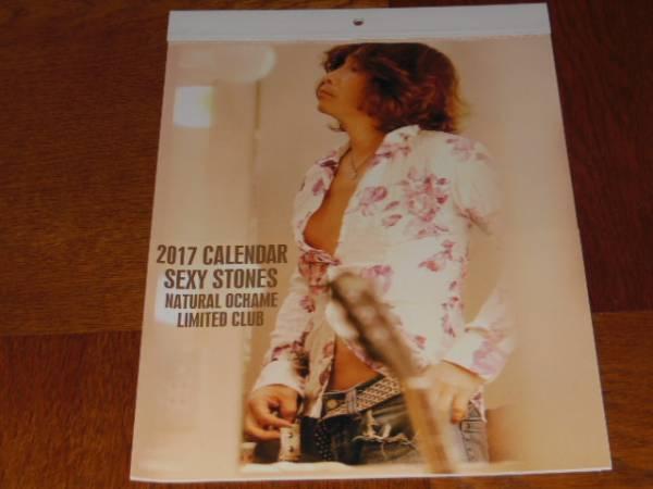 浅井健一 SEXY STONES 2017カレンダー(SOLD OUT) ライブグッズの画像
