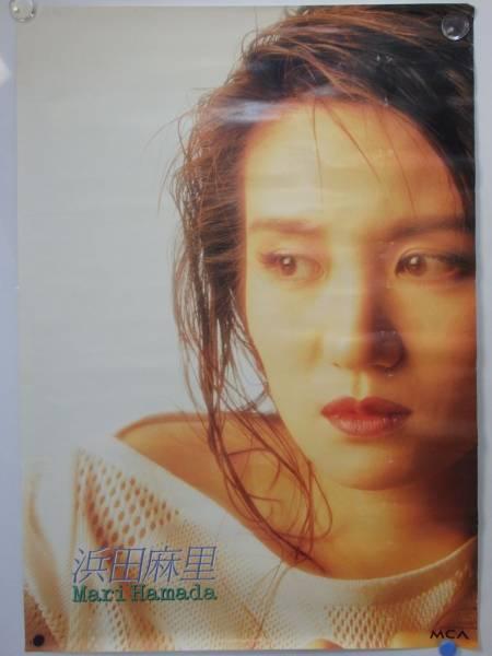 浜田麻里 TOMORROW 1991年 CDアルバム特典 ポスター 非売品 B2