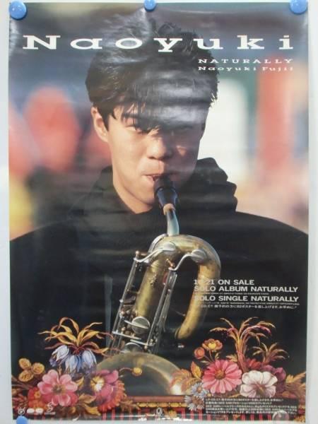 非売品 藤井尚之 NATURALLY 1987年 発売告知 販促 PRポスター B2