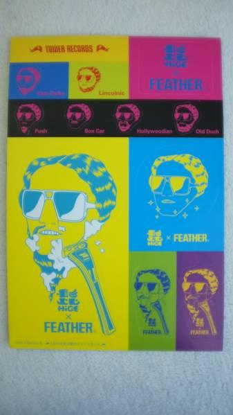髭 HiGE × フェザー × タワレコ コラボステッカー 非売品