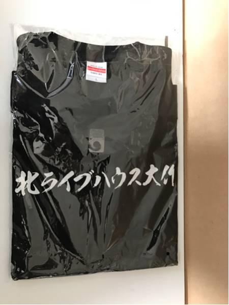 新品 東北ライブハウス大作戦 Lサイズ Tシャツ ライブ バンド