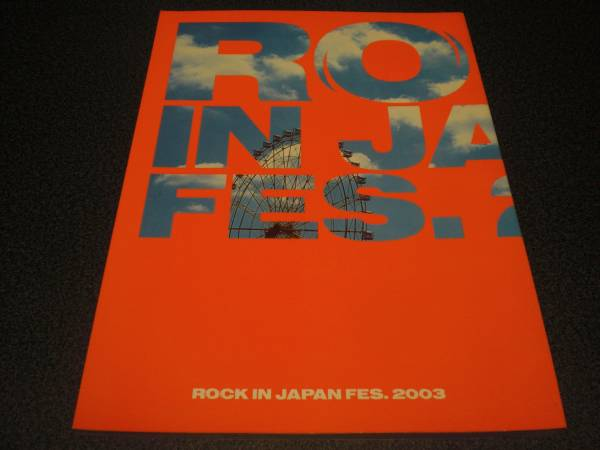 ROCK IN JAPAN FES 2003 パンフレット 奥田民生/バンプ/エレカシ