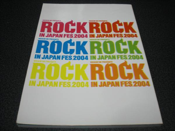 ROCK IN JAPAN FES 2004 パンフレット 奥田民生/SPITZ/エレカシ