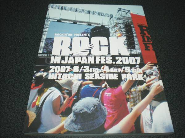 ROCK IN JAPAN FES 2007 パンフレット 斉藤和義/バンプ/エレカシ