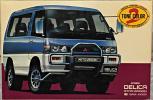 即決絶版アオシマ1/24 三菱デリカ スターワゴン 4WDスーパーエクシード 2トーンカラーボディ塗装済みキット MITSUBISHI DELICA 1点限り