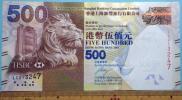 世界の紙幣【香港上海豐銀行】現行高額 500ドル 2014年 未使用 一円~