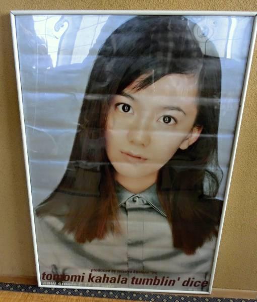 ◆華原朋美パネル入り桃の天然水CMソングB2ポスター