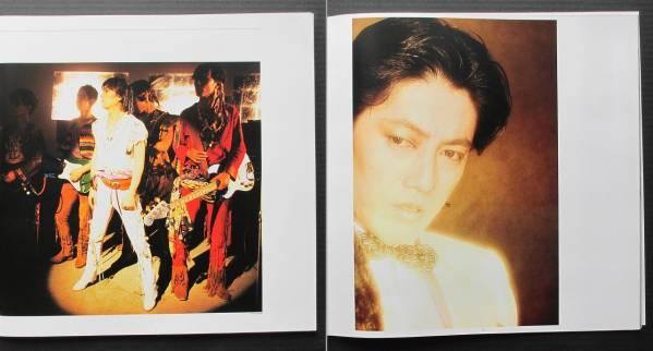 沢田研二【コンサート・ツアー'82★パンフ】全48ページ