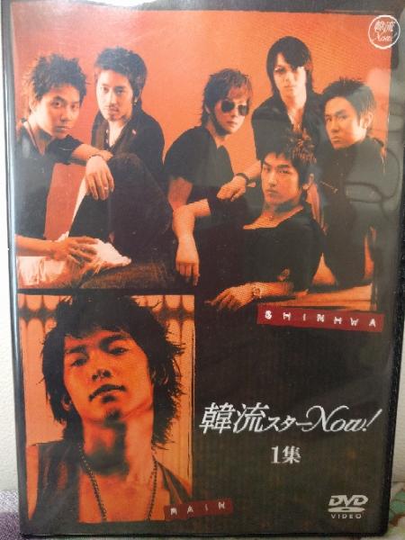 【韓流スターNow!1集~SHINHWA&RAIN】DVD、フォトカード