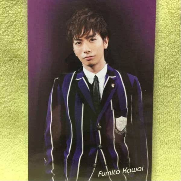 送料無料A.B.C-Z河合郁人ポストカード非売品限定Moonlight特典