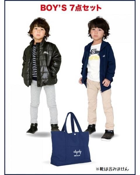 【SLAP SLIP/スラップスリップ】17年べべ公式新春福袋:男100cm