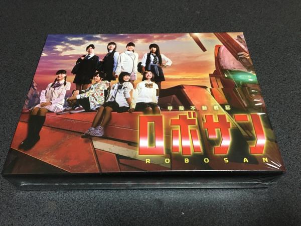 【エビ中】私立恵比寿中学 ロボサン BD-BOX【Blu-ray】
