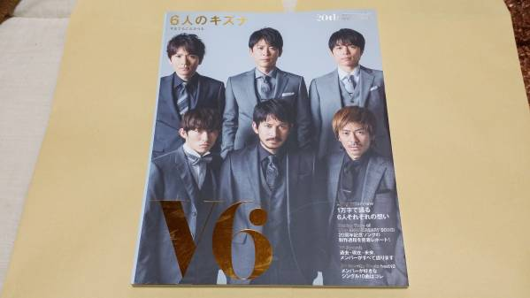 V6 20th ANNIVERSARY SPECIAL BOOK  パンフレット コンサートグッズの画像