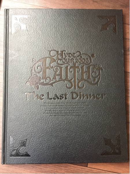 【美品】FAITH 2006 ツアーパンフレット HYDE 写真集