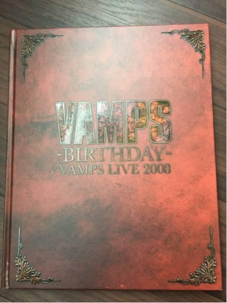 【美品】BIRTHDAY VAMPS LIVE 2008 ツアーパンフレット