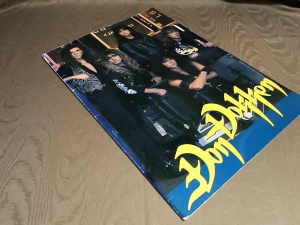 ドン・ドッケン●1991年日本公演パンフレット DON DOKKEN 検索:写真集 CD DVD バンドスコア 楽譜