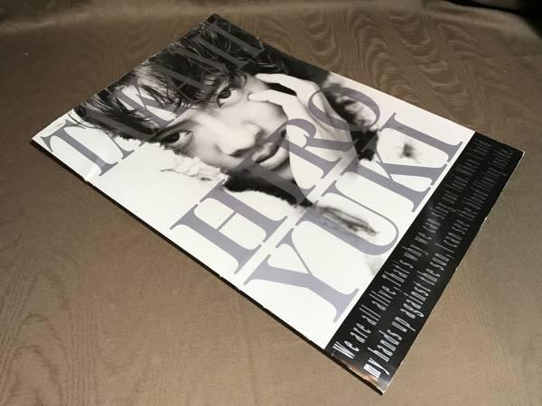 貴水博之 ソロパンフ GET THE SUN 1996 access 浅倉大介 アクセス 写真集 検索:CD DVD
