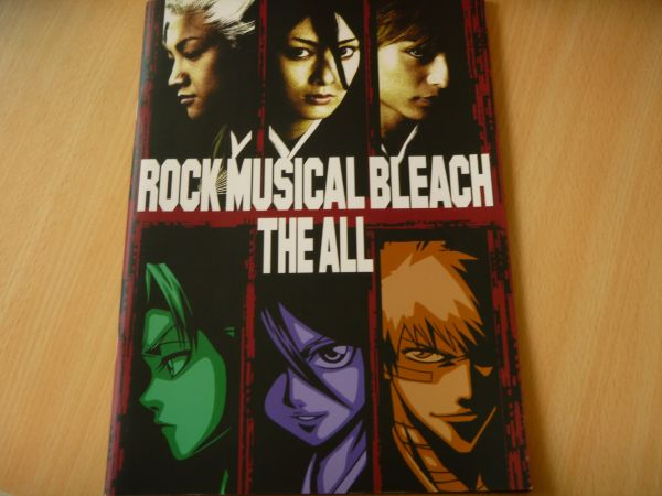 ROCK MUSICAL BLEACH THE ALL パンフレット