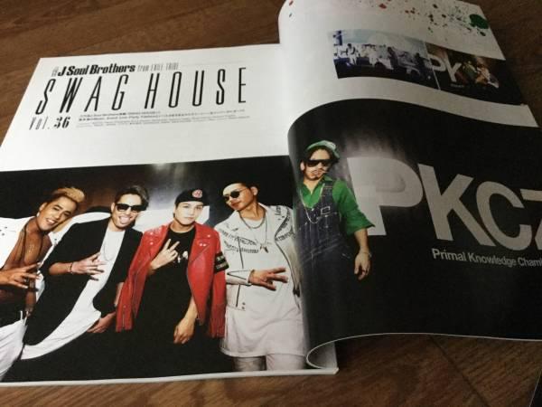 ★月刊 EXILE 2016年1月 三代目J Soul Brothers SHOKICHI 岩田剛典
