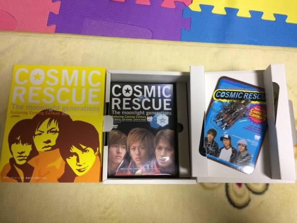 COSMIC RESCUE V6 Coming Century 映画DVD 初回版