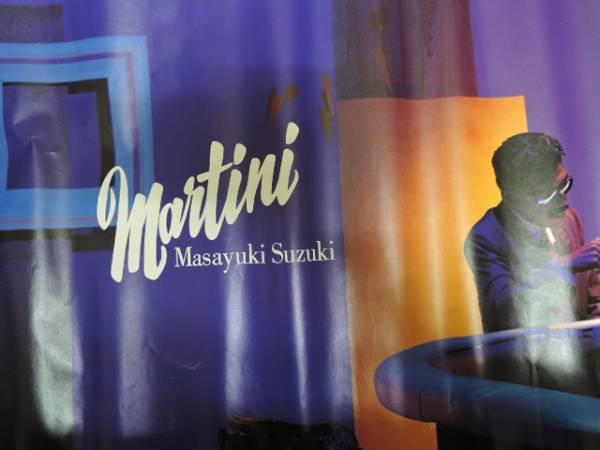 鈴木雅之ポスター「martini」