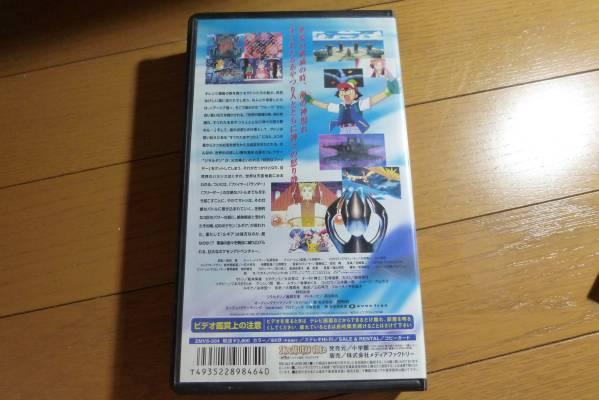 ポケットモンスター ポケモン 映画 ルギア爆誕 ビデオ VHS アニメ ピカチュウ            _画像2