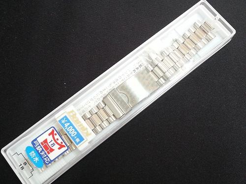 大野時計店より 金属バンド 18ミリ 弓カン付き 新品_画像1