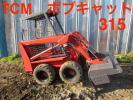 TCM ボブキャット 315 ホイルローダ タイヤショベル 除雪車