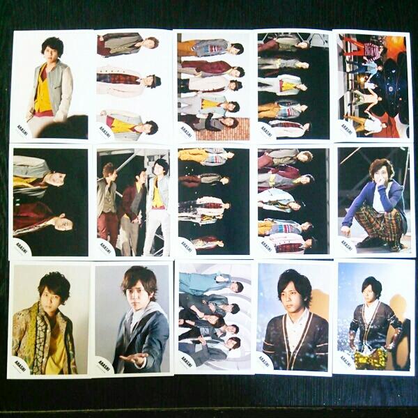 レア☆嵐公式スナップ写真二宮和也全種15枚セット①