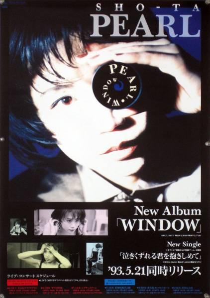 PEARL パール SHO-TA 田村直美 B2ポスター (2E19004)