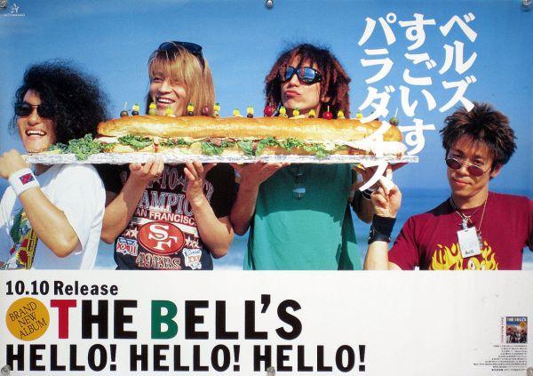 BELL'S ベルズ B2ポスター (2D15003)