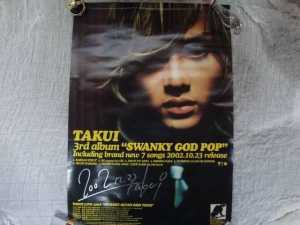 TAKUI 中島卓偉 直筆サイン付きポスター 2枚