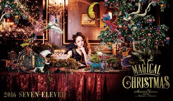 安室奈美恵とセブンイレブン クリスマス企画 ポスター&カード