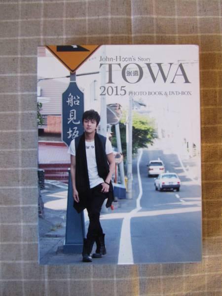 John-Hoon キム・ジョンフン / TOWA 2015 コンサートグッズの画像