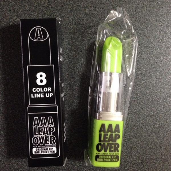 AAA★LIPボールペン★緑