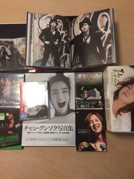 チャン グンソク DVD 写真集 8点 定価 58,000円分
