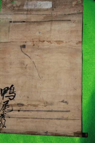 K-120古い仏画_画像3