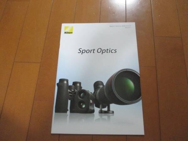 9703カタログ*ニコン*Sport Optics2013.4発行43P