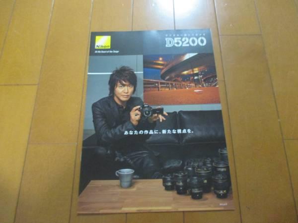 9713カタログ*ニコン*D5200*2013.6発行15P