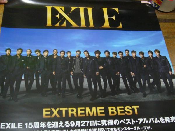レア B2大 ポスター EXILE EXTREME BEST a