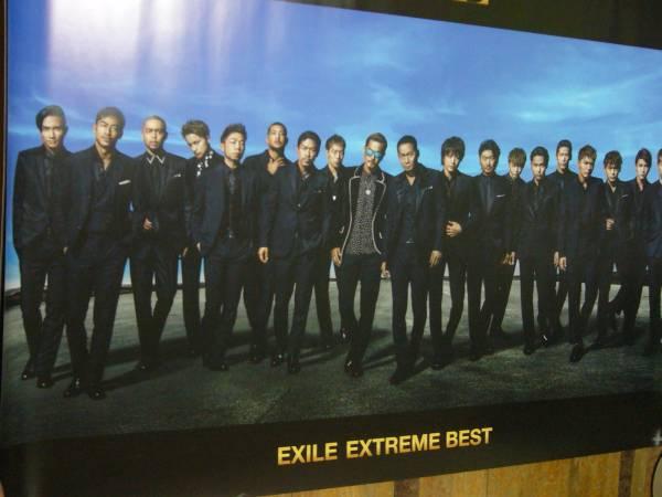 レア B2大 ポスター EXILE EXTREME BEST aa